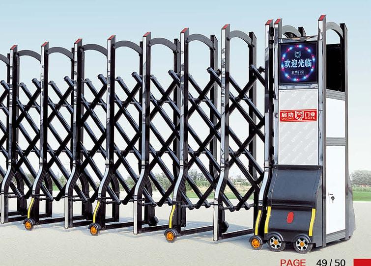 Cổng xếp nhôm nhập khẩu QG-L1643