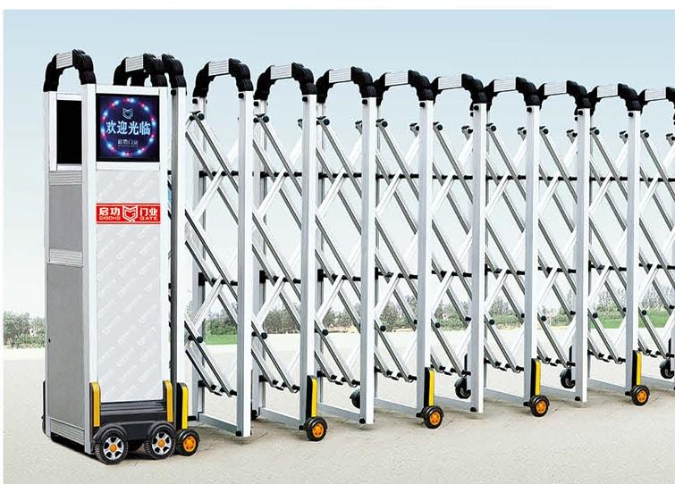 Cổng xếp nhôm nhập khẩu QG-L1645