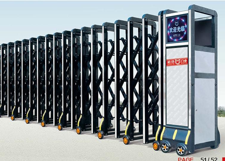 Cổng xếp nhôm nhập khẩu QG-L1648