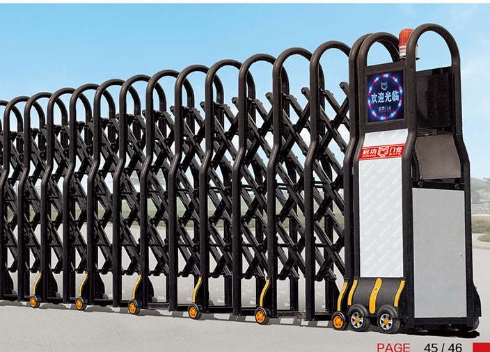 Cổng xếp nhôm nhập khẩu QG-L1636