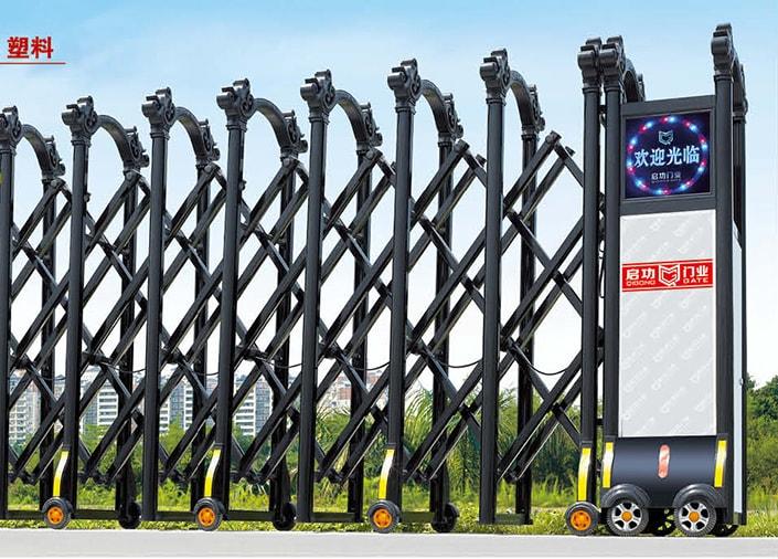Cổng xếp nhôm nhập khẩu QG-L1639